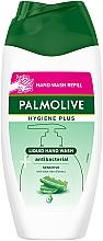 Духи, Парфюмерия, косметика Жидкое мыло для рук, антибактериальное - Palmolive Hygiene Plus Aloe Vera Antibacterial Sensitive Hand Wash (сменный блок)