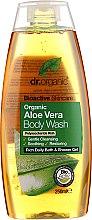 "Духи, Парфюмерия, косметика Гель для душа ""Алоэ"" - Dr. Organic Aloe Vera Body Wash"