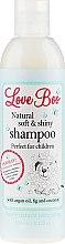Духи, Парфюмерия, косметика Нежный шампунь для волос - Love Boo Natural Soft And Shiny