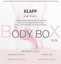 "Духи, Парфюмерия, косметика Набор для тела ""Репаген Шейп"" - Klapp Repagen Body Box Shape (cr/200ml+b/gel/200ml)"
