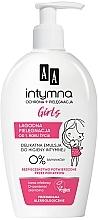 Духи, Парфюмерия, косметика Эмульсия для интимной гигиены - AA Baby Girl Emulsion