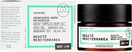 """Духи, Парфюмерия, косметика Крем для лица """"Супер зеленый увлажняющий"""" - Beaute Mediterranea Hemp Line Cream Super Green Moisturizer"""