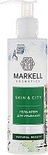 """Духи, Парфюмерия, косметика Гель-крем для умывания """"Снежный гриб"""" - Markell Cosmetics Skin&City"""