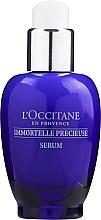 Духи, Парфюмерия, косметика Регенерирующая сыворотка для лица - L'Occitane Immortelle Precious Serum