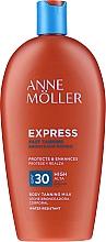 Духи, Парфюмерия, косметика Водостойкий солнцезащитный крем для тела - Anne Moller Express SPF30