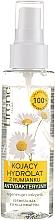 Духи, Парфюмерия, косметика Гидролат ромашки - Lirene Hydrolat 100% Chamomile Flower Water