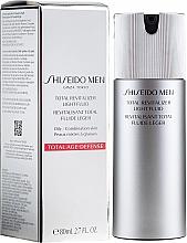 Духи, Парфюмерия, косметика Комплексный омолаживающий флюид для лица - Shiseido Men Total Revitalizer Light Fluid