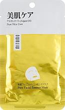Духи, Парфюмерия, косметика Маска для лица с аргановым маслом - Mitomo Premium Pure Facial Essence Mask