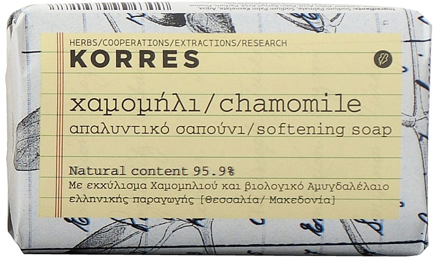 Смягчающее мыло для лица и тела с ромашкой - Korres Softening Face and Body Soap Chamomile — фото N1