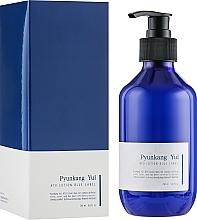 Духи, Парфюмерия, косметика Профессиональный увлажняющий лосьон-эмульсия с экстрактом жимолости - Pyunkang Yul Ato Lotion Blue Label