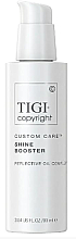 Духи, Парфюмерия, косметика Крем-бустер для волос, усиливающий блеск - Tigi Copyright Custom Care Shine Booster