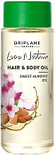 Духи, Парфюмерия, косметика Миндальное масло для тела и волос - Oriflame Love Nature