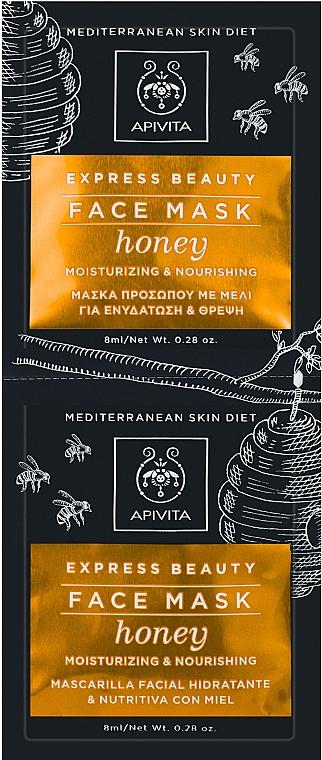 Увлажняющая и питательная маска с медом - Apivita Moisturizing and Nourishing Mask — фото N1
