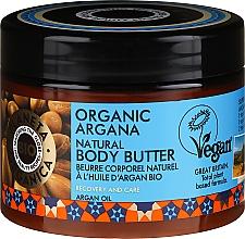 Духи, Парфюмерия, косметика Крем-масло для тела - Planeta Organica Organic Argana Natural Body Butter