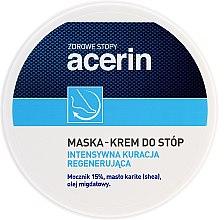 Духи, Парфюмерия, косметика Маска-крем для ног - Acerin Mask