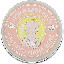 Духи, Парфюмерия, косметика Бальзам для мамы и ребенка - Roofa Calendula & Panthenol Mom & Baby Shea Butter & Calendula Balm