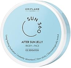 Духи, Парфюмерия, косметика Желе для лица и тела после загара - Oriflame Sun 360 After Sun Jelly Body + Face Ice Sensation
