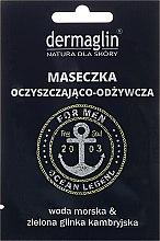 Духи, Парфюмерия, косметика Маска для лица - Dermaglin For Men Ocean Legend