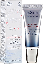 Духи, Парфюмерия, косметика Увлажняющий крем для губ - Lumene Arctic Hydra Care [Arktis] Rich Lip Cream