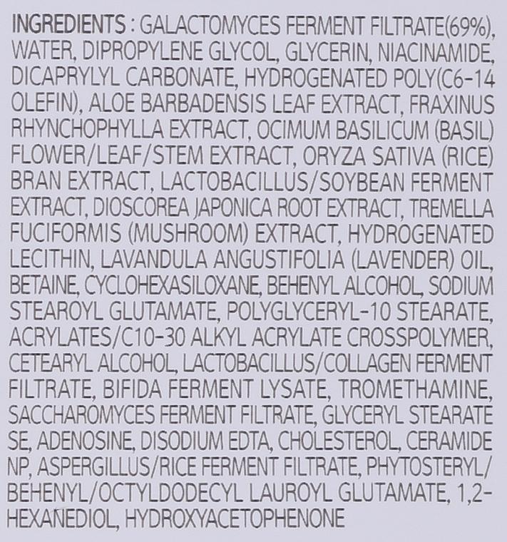 Увлажняющая тканевая маска для лица с галактомицелием - Ultru I'm Sorry For My Skin Galactomyces Drylock Mask — фото N3