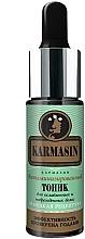 Духи, Парфюмерия, косметика Витаминизированный тоник для ослабленных и поврежденных волос - Эльфа Karmasin Toner Hair