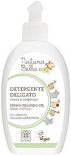 Духи, Парфюмерия, косметика Гель для душа детский с экстрактом овса - Naturabella Baby Dermo Cleansing Gel