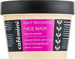 "Духи, Парфюмерия, косметика Ночная маска для лица ""Восстановление"" - Cafe Mimi Night Recovering Face Mask"