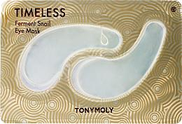 Духи, Парфюмерия, косметика Гидрогелевые патчи с муцином улитки для кожи глаз - Tony Moly Timeless Ferment Snail Eye Mask