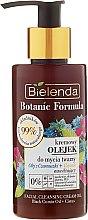 Духи, Парфюмерия, косметика Крем-масло для умывания - Bielenda Botanic Formula Black Seed Oil Cistus Cleansing Cream Oil