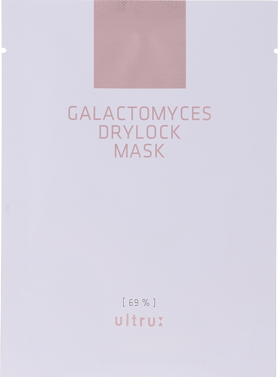 Увлажняющая тканевая маска для лица с галактомицелием - Ultru I'm Sorry For My Skin Galactomyces Drylock Mask — фото N1