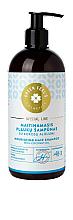 Духи, Парфюмерия, косметика Питающий шампунь для волос с кокосовым маслом - Green Feel's Hair Shampoo Nourishing