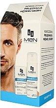Духи, Парфюмерия, косметика Набор - AA Cosmetics Men Sensitive (sh/gel/200ml+sh/balm/100ml)