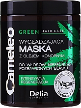 Духи, Парфюмерия, косметика Разглаживающая маска с маслом конопли для волос - Delia Cosmetics Cameleo Green Mask