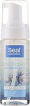 Духи, Парфюмерия, косметика Мицеллярная пена для всех типов кожи - Seal Cosmetics Micellar Cleansing Foam