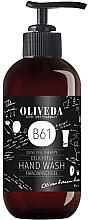 Духи, Парфюмерия, косметика Мыло для рук - Oliveda B61 Hand Wash Delightful