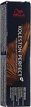 Духи, Парфюмерия, косметика Краска для волос - Wella Professionals Koleston Perfect Deep Browns