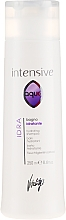 Духи, Парфюмерия, косметика Увлажняющий шампунь - Vitality's Intensive Aqua Hydrating Shampoo
