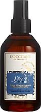 Духи, Парфюмерия, косметика Расслабляющий ароматический спрей - L'Occitane Aromachologie Relaxing Pillow Mist