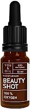 Сыворотка для лица - You & Oil Beauty Shot 100 % Oxygen — фото N1