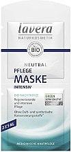 Духи, Парфюмерия, косметика Питательная интенсивная маска для лица - Lavera Neutral Nourishing Intensive Mask
