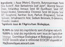 Очищающее молочко для лица и шеи - Marilou Bio Lait Douceur Demaquillant — фото N3