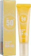 Духи, Парфюмерия, косметика Солнцезащитный гель для тела - Deoproce Hyaluronic Cooling Sun Gel