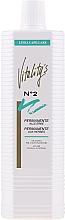 Духи, Парфюмерия, косметика Перманент для завивки волос с травами - Vitality's Capillare Permanente Aux Herbes №2