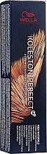 Духи, Парфюмерия, косметика Краска для волос - Wella Professionals Koleston Perfect Me+ Rich Naturals