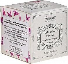 Духи, Парфюмерия, косметика Ночной крем от морщин с коллагеном и ретинолом - Sostar Collagen Retinol Anti-Wrinkle Night Cream