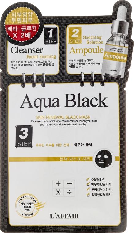 Трехступенчатая процедура для восстановления кожи - Rainbow L'Affair 3-Steps Skin Renewal Face Mask Aqua Black — фото N1