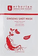 """Духи, Парфюмерия, косметика Восстанавливающая тканевая маска для лица """"Женьшень"""" - Erborian Ginseng Shot Mask"""