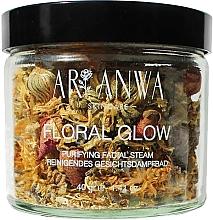 Духи, Парфюмерия, косметика Смесь цветов для паровой бани лица - ARI ANWA Skincare Floral Glow Steam