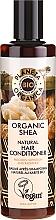 Духи, Парфюмерия, косметика Питательный бальзам для волос - Planeta Organica Organic Shea Natural Hair Conditioner