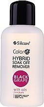 Духи, Парфюмерия, косметика Жидкость для снятия гель-лака - Silcare Soak Off Remover Black Grape